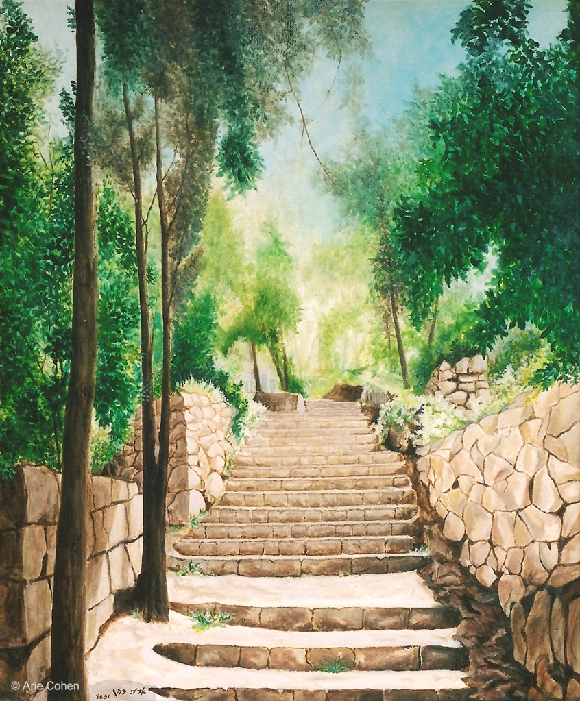 Stairs in Kinneret Cemetery • מדרגות בבית העלמין  של קיבוץ כנרתOil on Canvas, 65 x 55 cm, 2001